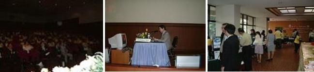2006年 アジアデンタルフォーラム学術講演会