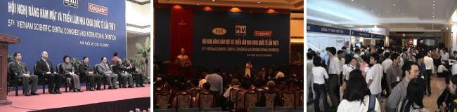 2005年 アジアデンタルフォーラム学術講演会
